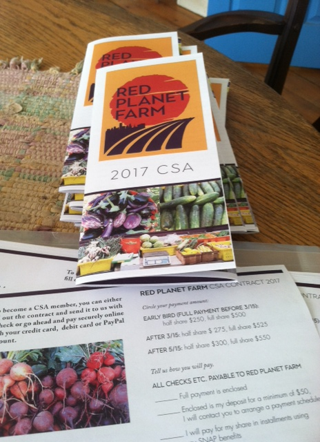 2017-brochures